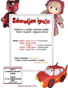 plakat_predstava-izgubljene-igracke