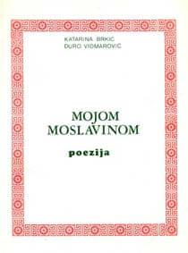 mojom_moslavinom