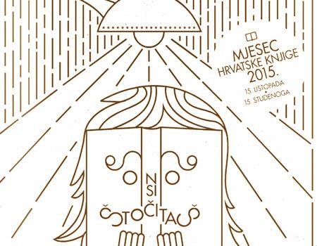 mhk2015_web_feat